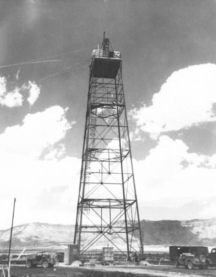 trinity-tower.jpg